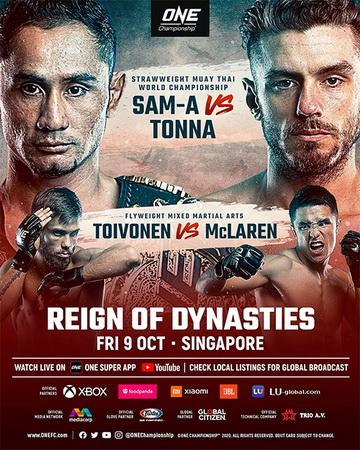 دانلود مسابقات وان سی | ONE Championship 116: Reign of Dynasties