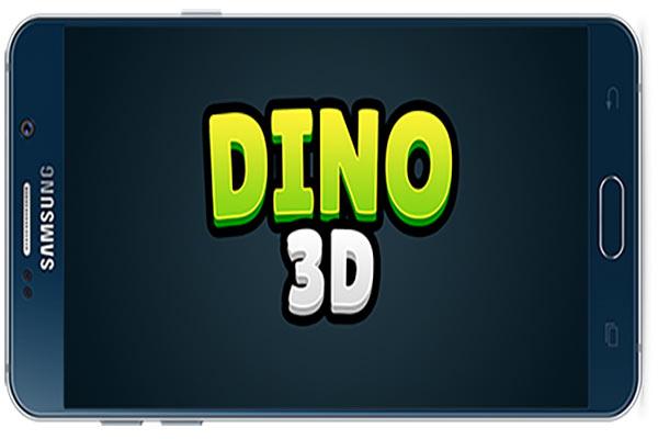 Dino 3D by Howdy Ho