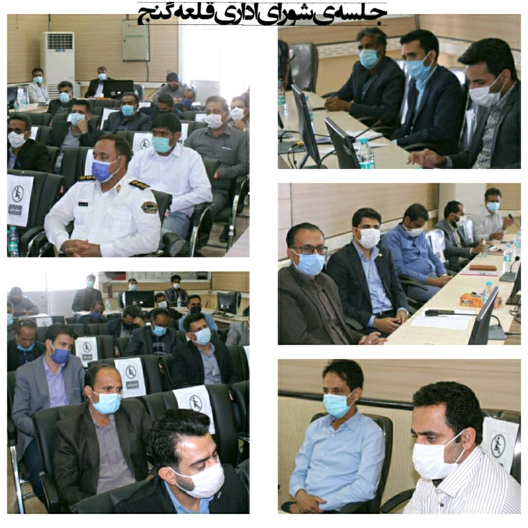 جلسه شورای اداری شهرستان قلعه گنج