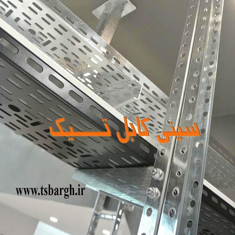 تنوع سيني کابل گالوانیزه و نردبان کابل استیل