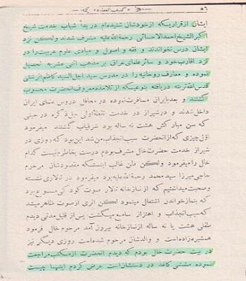 تصویر شماره 2