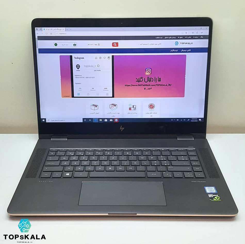 خرید لپ تاپ استوک اچ پی مدل HP Spectre 15 BL090NZ با مشخصات intel Core i7 7500 - Nvidia Geforce 940MX دارای مهلت تست و گارانتی رایگان / محصول HP