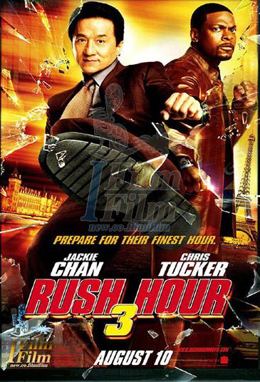 دانلود رایگان دوبله فارسی فیلم Rush Hour 3 2007 با کیفیت عالی