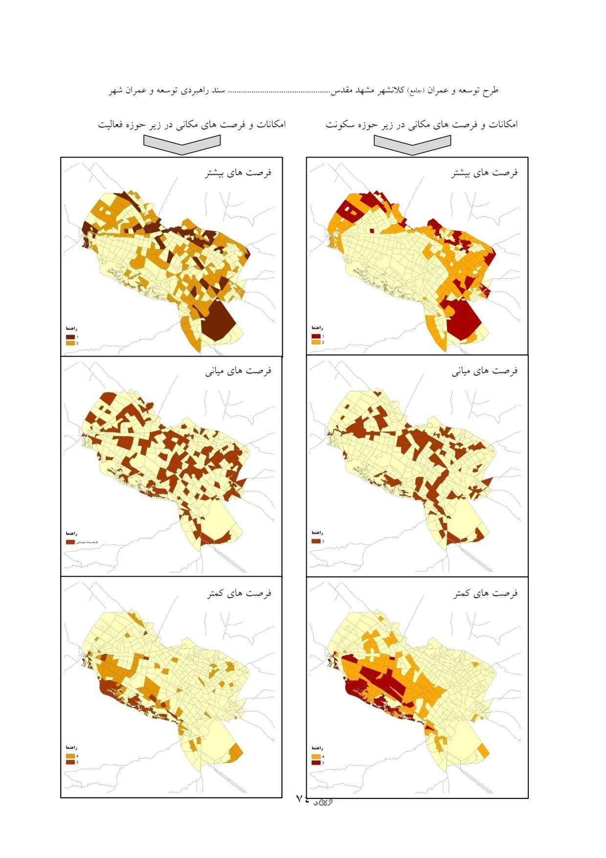 دانلود رایگان جدیدترین فایل نقشه اتوکد شهر مشهد با فرمت DWG طرح تفضیلی