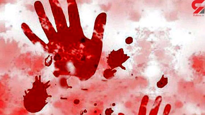 دامادی در اژدهابلوچ پدر زن خود را کشت