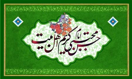 پند هایی از امام حسن علیه السلام