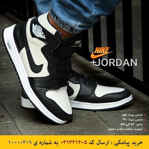 خرید پیامکی کفش ساقدار مردانه Nike مدل jordan