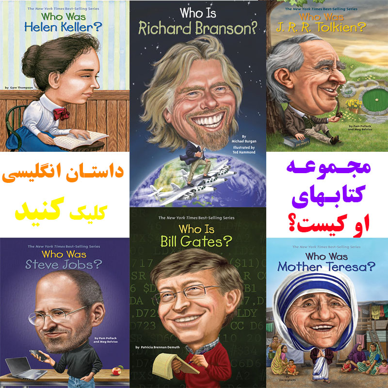 کتاب داستانهای انگلیسی تمام رنگی