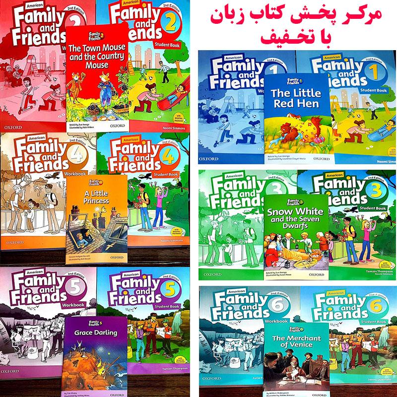 کتابهای آموزشگاهی فمیلی فرندز