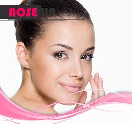 کوچک کننده بینی نوز آپ