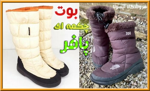 Puffer shoes