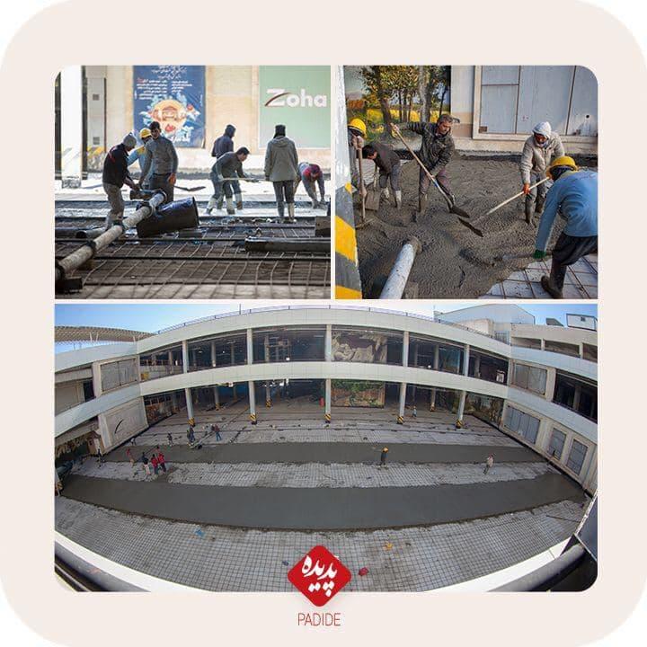 عملیات بتن ریزی در دراپ آف مرکز خرید پدیده شاندیز امروز آغاز شد