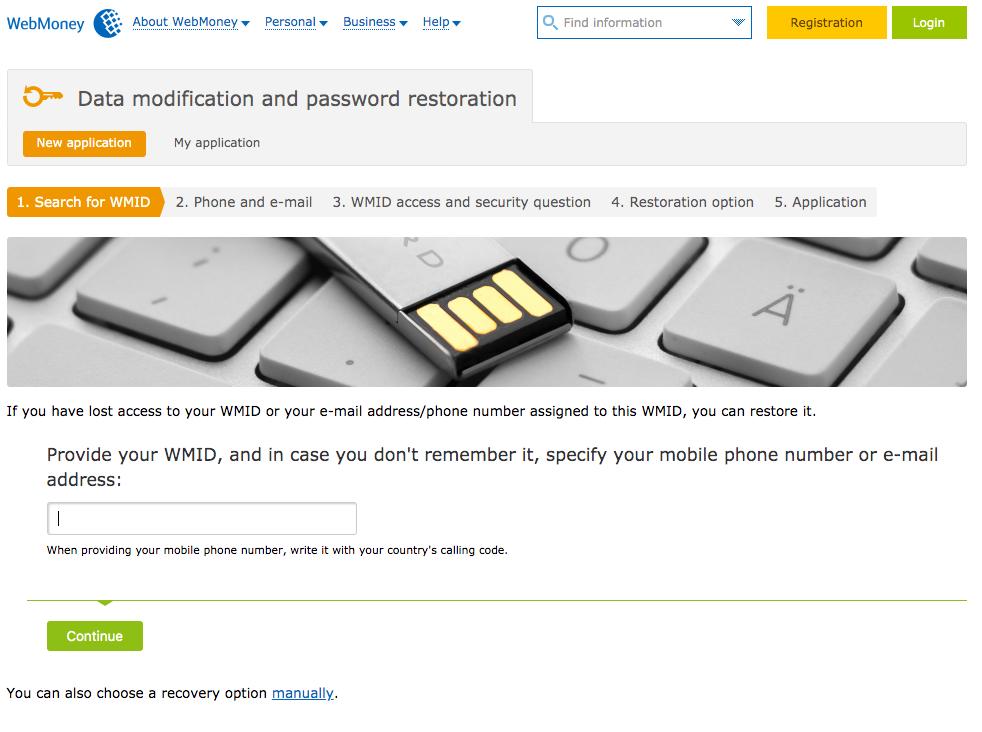 بازیابی keyfile وبمانی