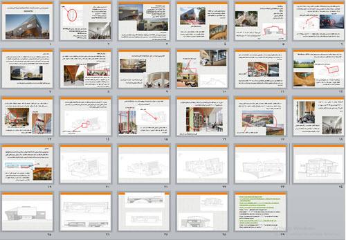 طراحی ساختمان کتابخانه دانشگاه فیلادلفیا