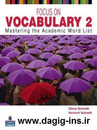 کتاب فوکوس آن ووکبیولری Focus on Vocabulary