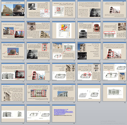 تحلیل ساختمان جیپ