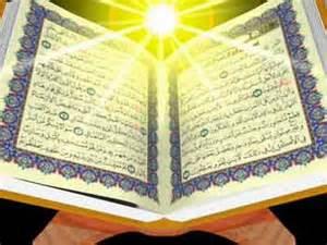 آداب خواندن قرآن