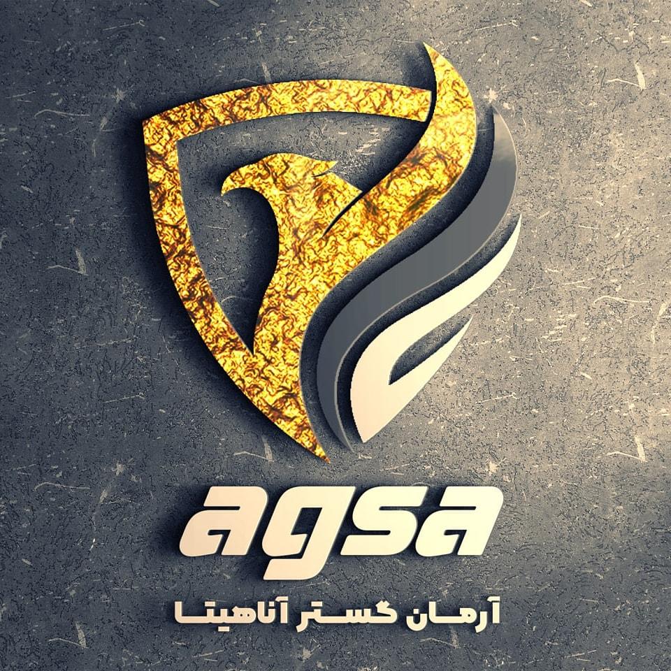 شرکت فنی مهندسی آگسا