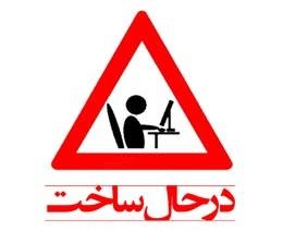 آرم نماد لوگو باشگاه ابومسلم خراسان