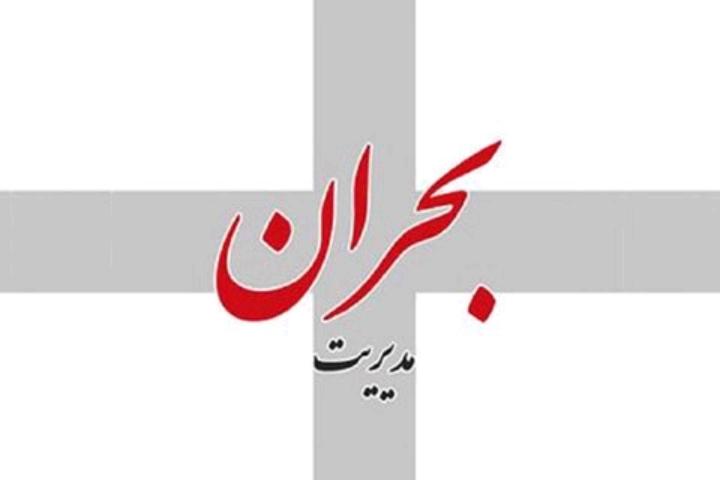 آماده باش ستاد مدیریت بحران شهرداری رضوان شهر