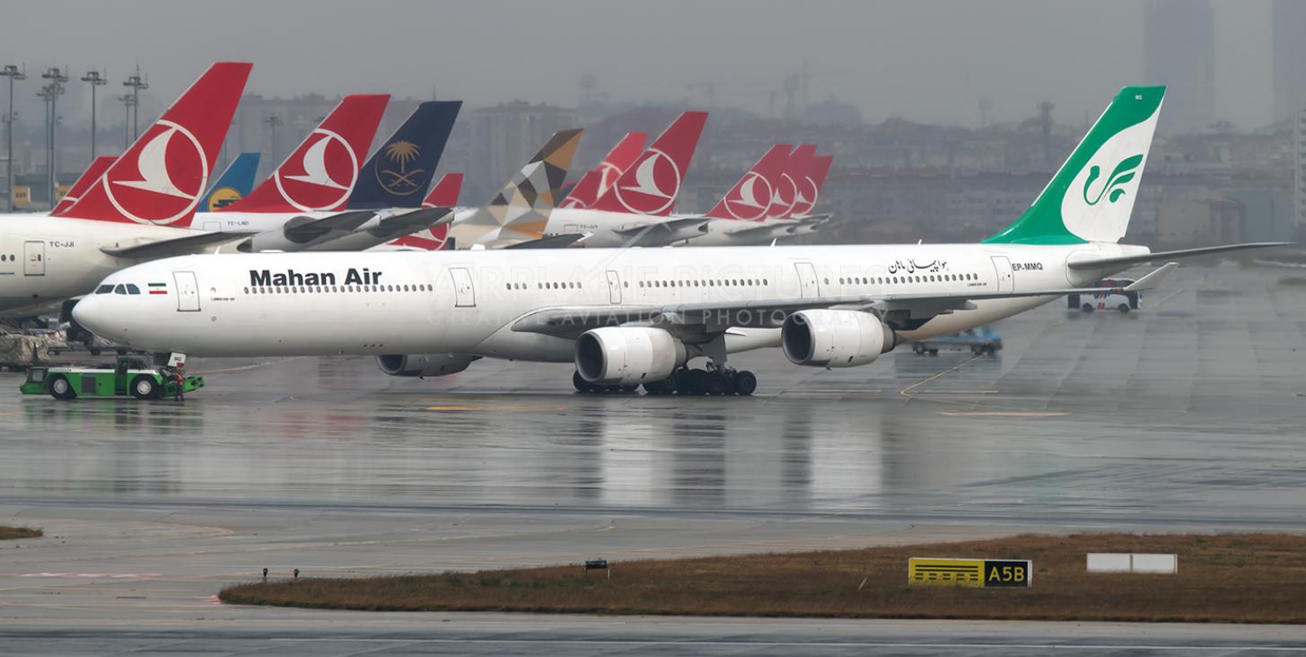 بلیط هواپیما تهران استانبول ماهان