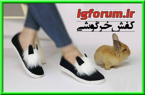 کفش مشکی خرگوشی عروسکی ارزان دخترانه