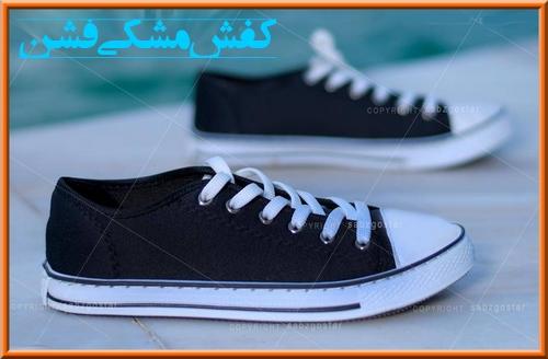 خرید کفش ارازن قیمت بندی مشکی دخترانه