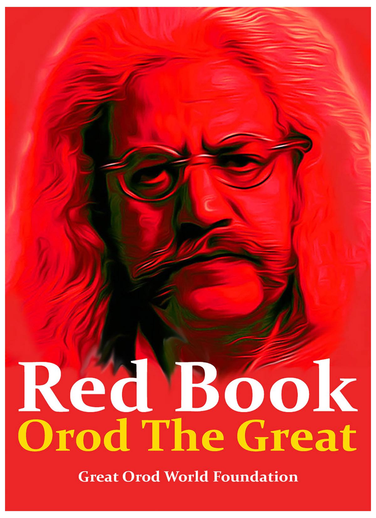 نصایح خواندنی استاد فیلسوف حکیم اُرُد بزرگ خراسانی بنیانگذار فلسفه اُرُدیسم Red_book_Japan_EN