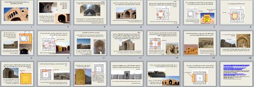 بررسی معماری کاروانسراهای شاه عباسی قوشه