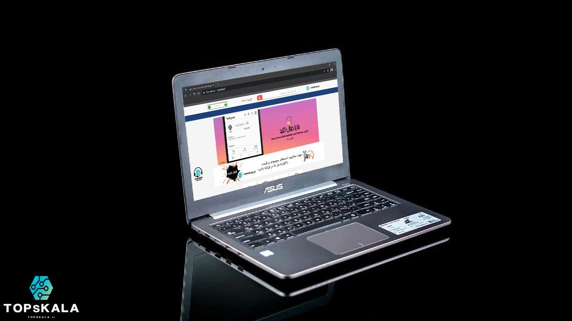 لپ تاپ استوک ایسوس مدل Asus V401U با مشخصات Intel Core i7 7500U - Nvidia Geforce 940MX دارای مهلت تست و گارانتی رایگان / محصول ASUS