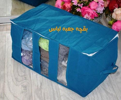 بقچه جعبه لباس