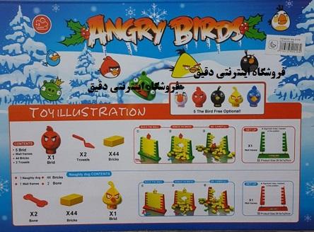 اسباب بازی پرنده های عصبانی