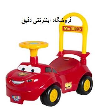 ماشین سواری مک کویین