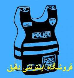 جلیقه پلیس - اسباب بازی