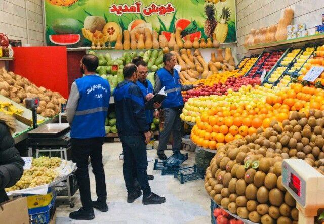 ۵۰۰ تن میوه شب عید برای بوشهر تامین میشود