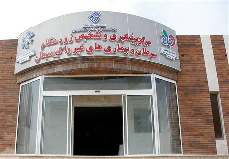 بیمارستان ویژه بیماران سرطانی در بوشهر ساخته میشود