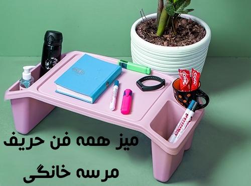 میز همراه پلاستیکی کودک لینک سرا