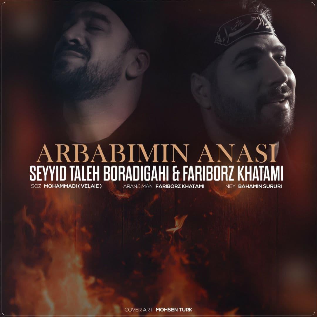 https://s17.picofile.com/file/8426288650/16Seyyid_Taleh_Boradigahi_Fariborz_Khatami_Arbabimin_Anasi.jpg