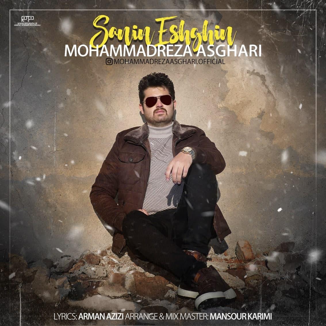 https://s17.picofile.com/file/8426318892/09Mohammadreza_Asghari_Sanin_Eshghin.jpg