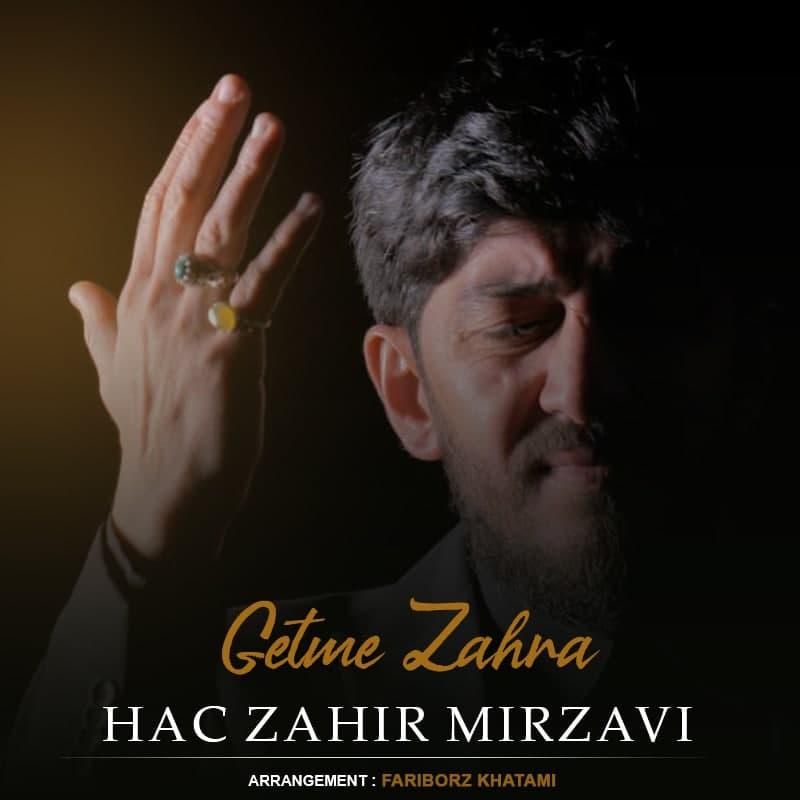 https://s17.picofile.com/file/8426322568/04Hac_Zahir_Mirzavi_Getma_Zahra.jpg