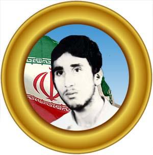 شهید علی دوستعلی پور