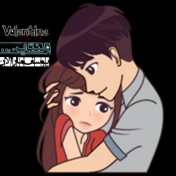 https://s17.picofile.com/file/8427530742/20Yusef_Maralan_Valentine.jpg