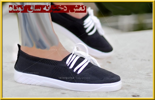 خـرید کفش بندی مشکی