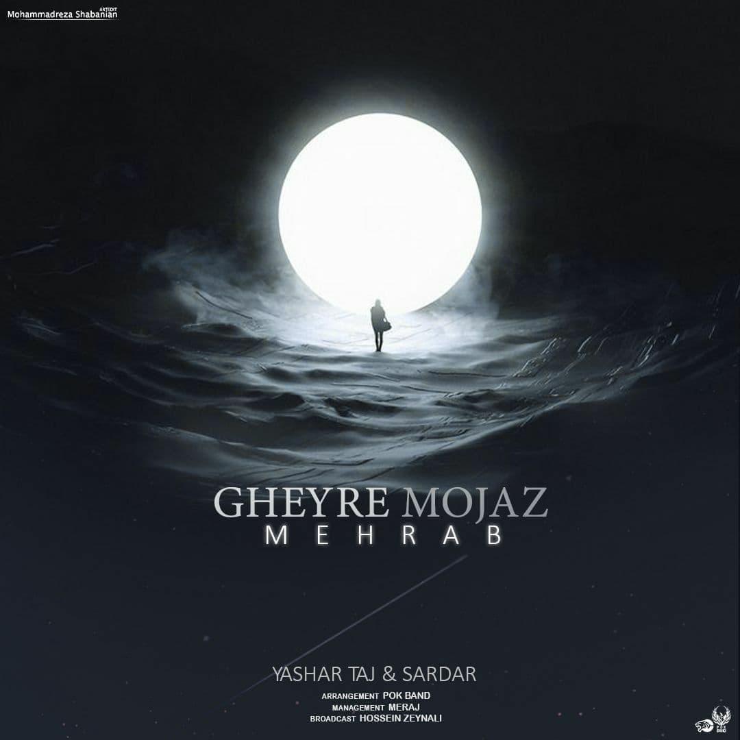https://s17.picofile.com/file/8427566692/13Mehrab_Ft_Yashar_Taaj_Feat_Sardar_Gheyre_Mojaz.jpg