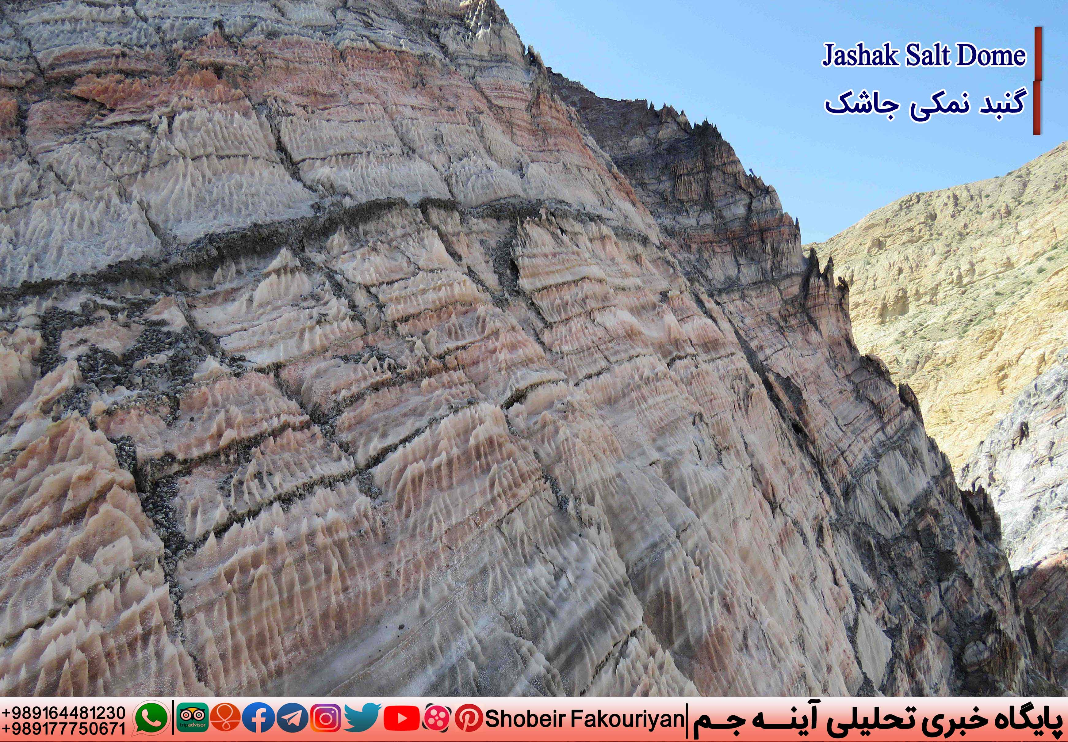 jashak