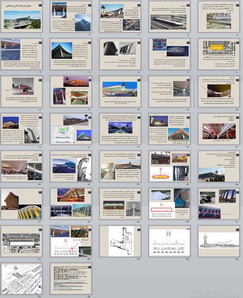 تحلیل فرودگاه دالاس واشنگتن