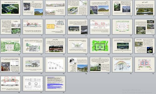 معماری آکادمی علوم کالیفرنیا