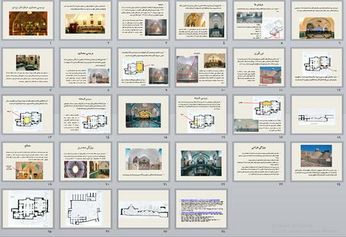 بررسی معماری حمام خان یزدی