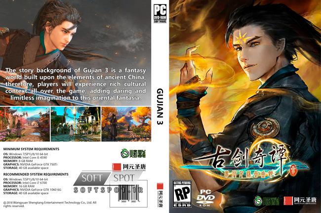 Gujian 3 Cover