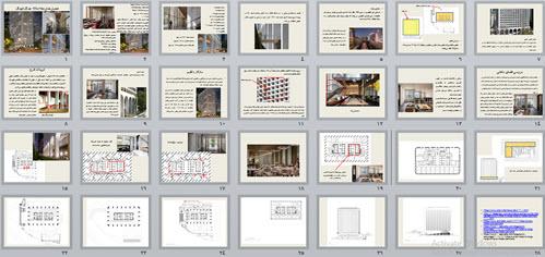 پاورپوینت تحلیل هتل Murray هنگ کونگ